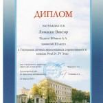 Жбанов1