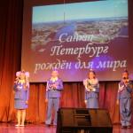 Выступление на День города