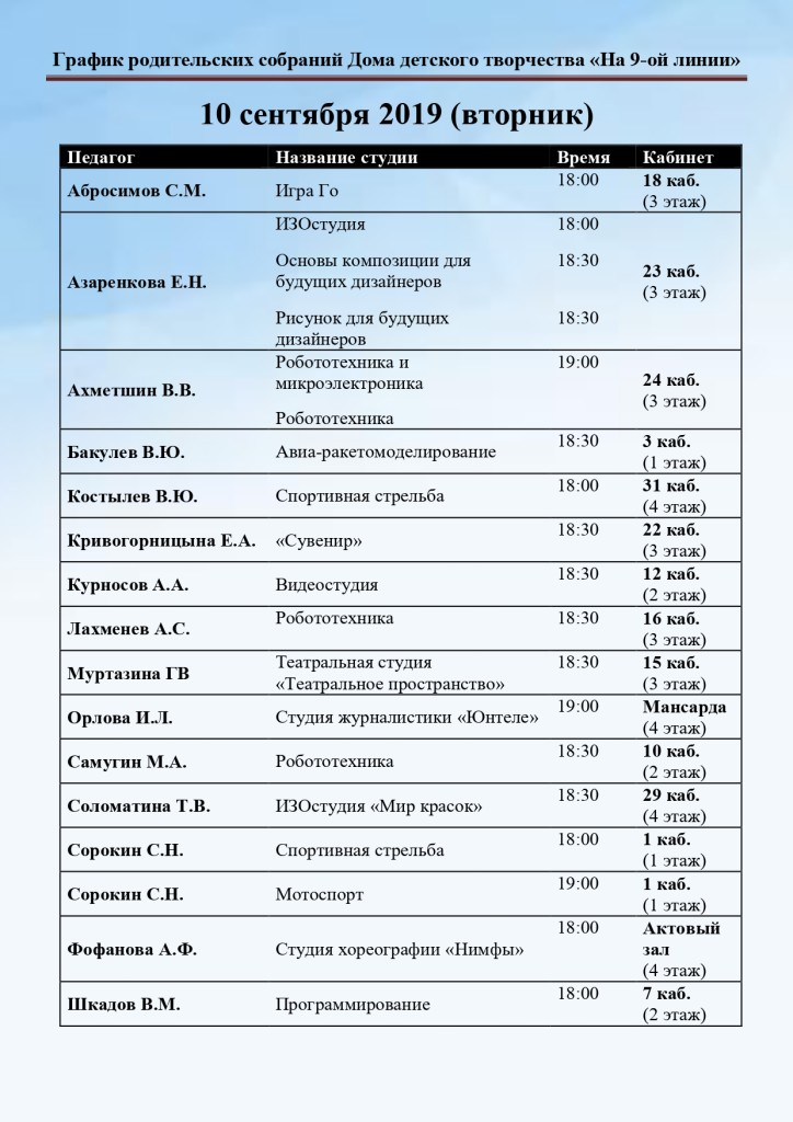 sobrania_page-0001
