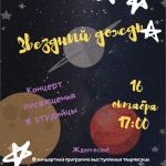 бойков11
