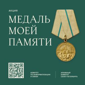 medal2021