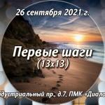 KYC6qRSR6Ww